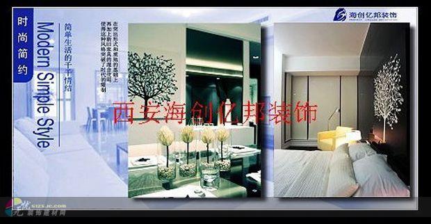 设计之现代简约 海创亿邦装饰作品 效果图,实景图,样板间,建筑